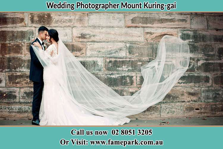 Photo of the Groom and the Bride dancing Mount Kuring-gai NSW 2080